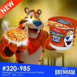 Kelloggs Cinnamon Frosted Flakes